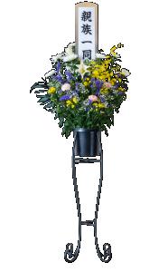供花 タイプA