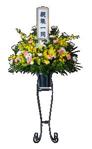 供花 タイプB