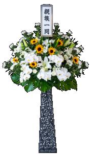 供花 タイプC